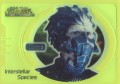 Star Trek Voyager Closer to Home Trading Card Green IS4