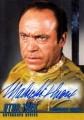 Star Trek The Original Series Season One Trading Card A20