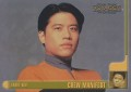 Star Trek Voyager Profiles Trading Card 46