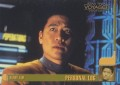 Star Trek Voyager Profiles Trading Card 49