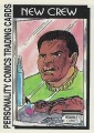 New Crew Series One Trading Card 9