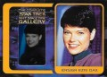 The Complete Star Trek Deep Space Nine Trading Card G10