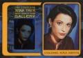 The Complete Star Trek Deep Space Nine Trading Card G2