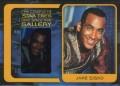The Complete Star Trek Deep Space Nine Trading Card G7