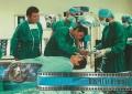 Star Trek Cinema 2000 Trading Card Base 33