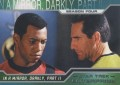 Enterprise Season Four Trading Card 292