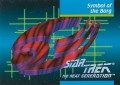Star Trek The Next Generation Inaugural Edition Trading Card 82