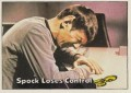 Star Trek Topps Trading Card 28