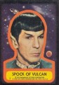 Star Trek Topps Trading Card Sticker 3