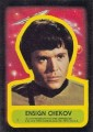 Star Trek Topps Trading Card Sticker 7