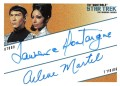 The Quotable Star Trek Original Series Trading Card DQA2