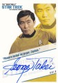 The Quotable Star Trek Original Series Trading Card QA3 Phasers locked on target captain