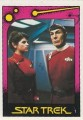Star Trek II The Wrath of Khan Monty Gum Trading Card 1