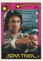 Star Trek II The Wrath of Khan Monty Gum Trading Card 16