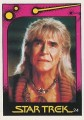 Star Trek II The Wrath of Khan Monty Gum Trading Card 24