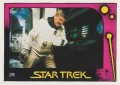 Star Trek II The Wrath of Khan Monty Gum Trading Card 28
