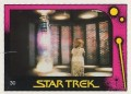 Star Trek II The Wrath of Khan Monty Gum Trading Card 30