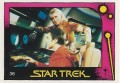 Star Trek II The Wrath of Khan Monty Gum Trading Card 36