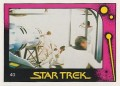 Star Trek II The Wrath of Khan Monty Gum Trading Card 40