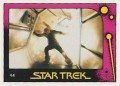 Star Trek II The Wrath of Khan Monty Gum Trading Card 44