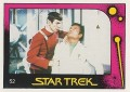 Star Trek II The Wrath of Khan Monty Gum Trading Card 52