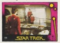 Star Trek II The Wrath of Khan Monty Gum Trading Card 55