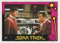 Star Trek II The Wrath of Khan Monty Gum Trading Card 57