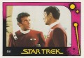 Star Trek II The Wrath of Khan Monty Gum Trading Card 58