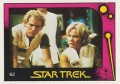 Star Trek II The Wrath of Khan Monty Gum Trading Card 62