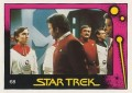 Star Trek II The Wrath of Khan Monty Gum Trading Card 68