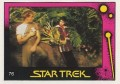 Star Trek II The Wrath of Khan Monty Gum Trading Card 76
