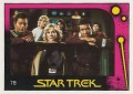 Star Trek II The Wrath of Khan Monty Gum Trading Card 78