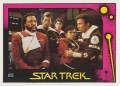 Star Trek II The Wrath of Khan Monty Gum Trading Card 85