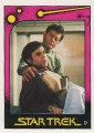 Star Trek II The Wrath of Khan Monty Gum Trading Card 9
