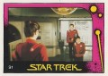 Star Trek II The Wrath of Khan Monty Gum Trading Card 91