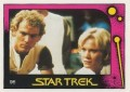 Star Trek II The Wrath of Khan Monty Gum Trading Card 96