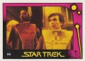 Star Trek II The Wrath of Khan Monty Gum Trading Card 99