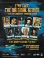Star Trek The Original Series 40th Anniversary Trading Card Sell Sheet
