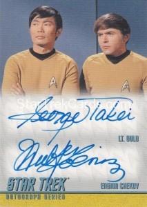 Star Trek The Remastered Original Series DA13