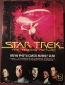 Star Trek The Motion Picture Topps Trading Card Box