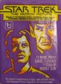 Star Trek The Motion Picture Topps Trading Card Unopened Wax Pack