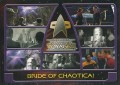 The Complete Star Trek Voyager Trading Card 112