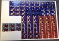 Star Trek Playmates Trading Card Uncut Sheet