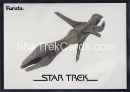 Federation Ships And Alien Ships Collection Volume 1 Species 8472 bioship