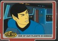 The Complete Star Trek Animated Adventures Trading Card 21