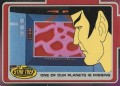 The Complete Star Trek Animated Adventures Trading Card 25