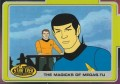 The Complete Star Trek Animated Adventures Trading Card 70
