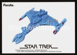 Federation Ships And Alien Ships Collection Volume 1 Trading Card Klingon Attack Cruiser