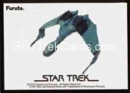 Federation Ships And Alien Ships Collection Volume 1 Trading Card Klingon Bird of Prey