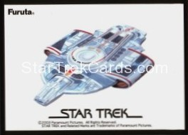 Federation Ships And Alien Ships Collection Volume 1 Trading Card USS Defiant NX 74205